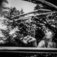 Wedding photographer Vasyl Travlinskyy (VasylTravlinsky). Photo of 01.08.2018