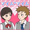 密室恋愛脱出ゲーム マイムマイム icon