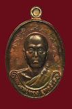 เหรียญหลวงพ่อทองรุ่นแรก ยันต์แปด เนื้อนวะ สภาพสวยมั๊กๆ