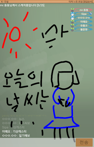 uc2a4ucf00uce58ud034uc988 5.0.1 screenshots 5