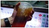 北投本土味紅茶(明泉)