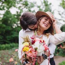 Wedding photographer Natalya Leschenko (mimika). Photo of 21.08.2015