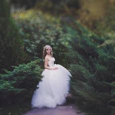 Wedding photographer Katya Karpova (KarpovaKatya1). Photo of 21.05.2018