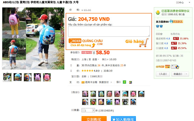 Addon.OrderQuangChau.com
