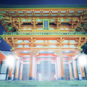 ウィッシュ ZGE20W のカスタム事例画像 龍の咆哮Hiroさんの2020年01月01日09:51の投稿