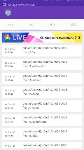 Bugaboo.TV Lite screenshots 3
