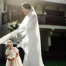 Fotógrafo de casamento Tam Nguyen (fernandes). Foto de 28.01.2019