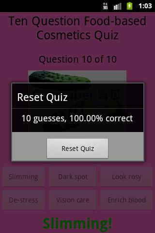 玩娛樂App|食物美容猜看Food-based Cosmetic Quiz免費|APP試玩