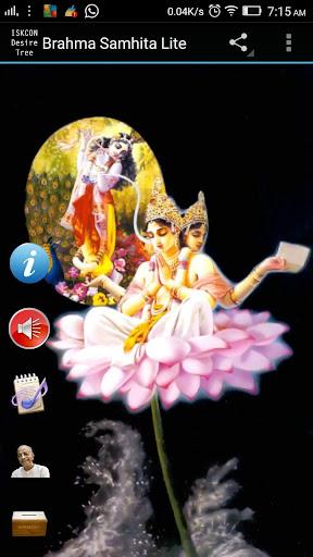 Brahma Samhita MP3