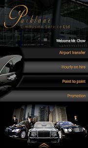 Parklanelimo screenshot 2