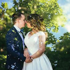 Wedding photographer Svetlana Domnenko (Atelaida). Photo of 26.01.2018