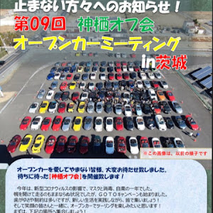 ロードスター NCEC NC1 3rd generation limitedのカスタム事例画像 ユゥ鉄さんの2020年10月22日20:19の投稿