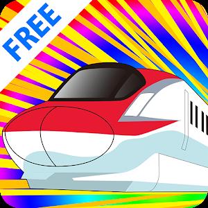 でんしゃビュンビュン【電車・新幹線と遊ぼう】無料 for PC and MAC