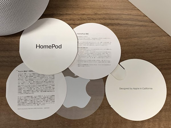 HomePod manual and sticker