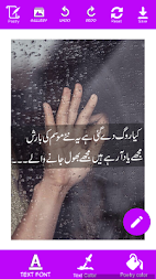 writing urdu poetry on photo APK screenshot thumbnail 3
