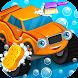 洗車 - モンスタートラック - Androidアプリ