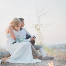 Wedding photographer Olesya Grosheva (FoxVenomal). Photo of 03.11.2015
