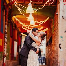 Wedding photographer Ulyana Tim (ulyanatim). Photo of 21.08.2018