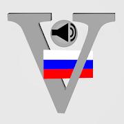 Verbole Russian