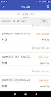 App iCashCow支付 APK for Windows Phone
