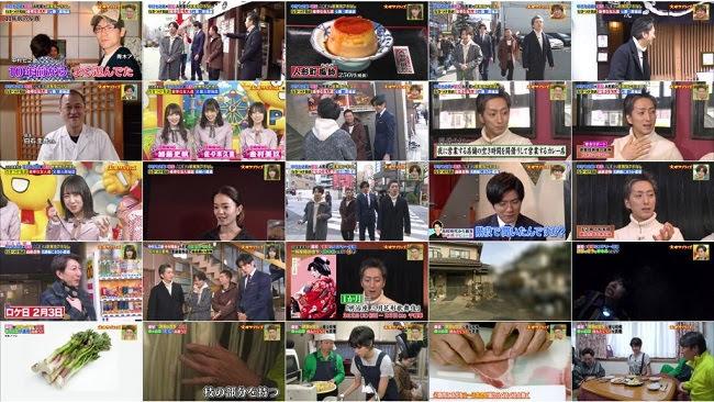 200218 (720p) Kayou Surprise (Kato Shiho Sasaki Kumi Kanemura Miku)