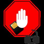 Sim Card Change Alert