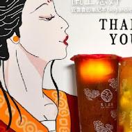 凰上您好 Dear Queen Tea