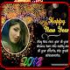 Happy New Year 2018 Greeting Photo Frames (app)