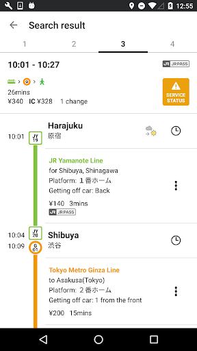 Japan Travel u2013 Route, Map, Guide, JR, taxi, Wi-fi 2.21.1 PC u7528 2