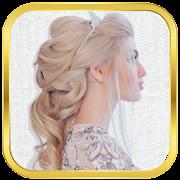 Wedding hairstyles 2017-2018