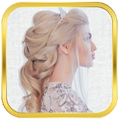 Wedding hairstyles 2017-2018