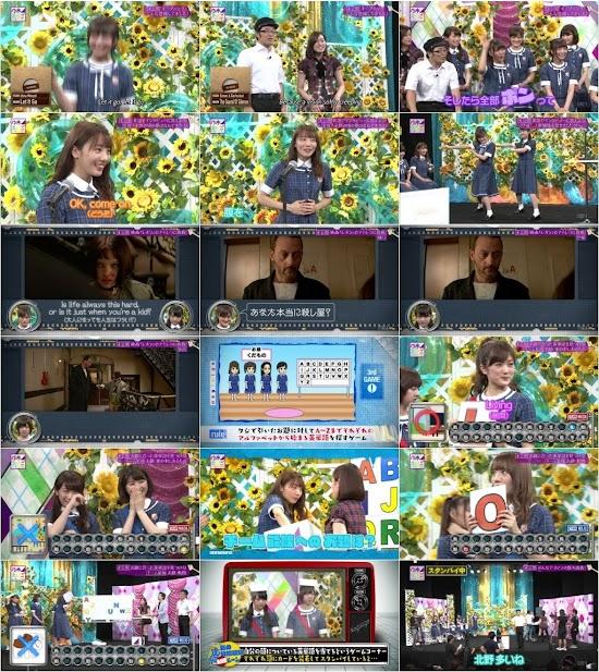(TV-Variety)(720p) 乃木坂46えいご(のぎえいご) ep12 160925