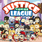 League of R.S.P(justice)
