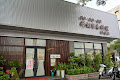 彩虹日本料理(和緯店)