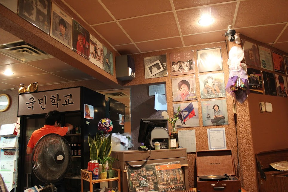 Old records line the wall at kookminhakgyo