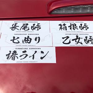 ロードスター NCEC NC1 3rd generation limitedのカスタム事例画像 ユゥ鉄さんの2018年07月21日10:22の投稿