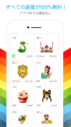 数字で塗り絵スケッチブック 大人 Androidアプリ Applion