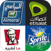 Guess logos in arabic