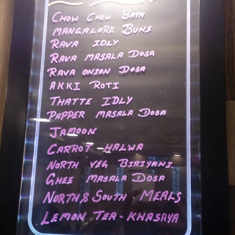 Sri Bhagya Veg Restaurant - Vegetarian Restaurant in Bengaluru
