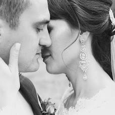 Wedding photographer Larisa Novak (novalovak). Photo of 19.06.2017