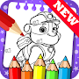 Draw colouring pages for Paw for Patrol by Fans APK icon