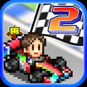 Grand Prix Story 2 MOD APK aka APK MOD 2.0.4 (Mega Mod)