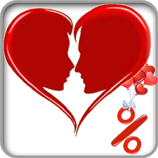 مقياس الحب file APK for Gaming PC/PS3/PS4 Smart TV