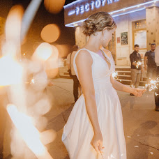 Весільний фотограф Вероника Михайлова (McLaren). Фотографія від 21.09.2018
