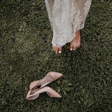 Wedding photographer Elizaveta Efimova (efimovaelizavet). Photo of 04.12.2018