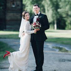 Wedding photographer Irina Kozlova (bea00811). Photo of 27.09.2017