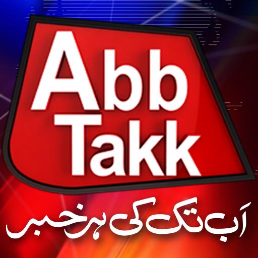 AbbTakk News TV