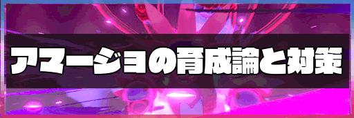 ポケモン 剣 盾 パワー ウィップ