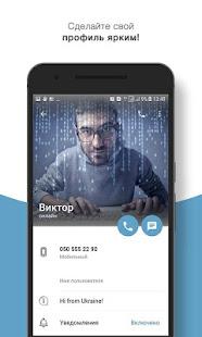 Hello Messenger