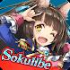 蒼空のリベラシオン【協力2DアクションRPG】 Android